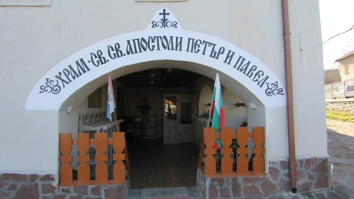Храм св.Апостоли Петър и Павел в с. Белчин